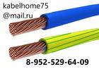 Просмотреть foto  Скупка кабеля провода с хранения ,монтажа ,из неликвидов 68879064 в Уфе