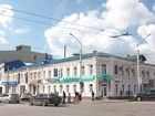 Увидеть foto Аренда нежилых помещений Уфа, офисное помещение в аренду, пл 264 квм ул Коммунистическая 69609121 в Уфе