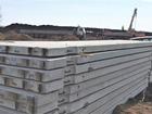 Смотреть фотографию Строительные материалы Плиты дорожные железобетонные 69914690 в Уфе