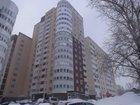 Смотреть фото Коммерческая недвижимость Помещение коммерческого назначения по адресу: г, Уфа, ул, Караидельская 4 74563256 в Уфе