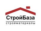 Скачать бесплатно фотографию Коммерческая недвижимость Продаётся рынок строительных материалов 76337406 в Уфе