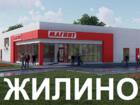 Уникальное фотографию  Земля в г, Уфа, д, Жилино, 70 соток под магазин 80665766 в Уфе