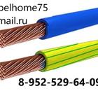 Скупка кабеля провода с хранения ,монтажа ,из неликвидов
