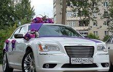 Прокат и аренда автомобиля на свадьбу,торжественные мероприятия, Трансфер