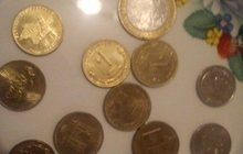 монеты в коллекцию