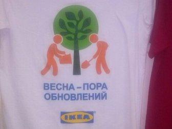 Свежее foto  Печать на футболках, спецодежде, 32374446 в Уфе
