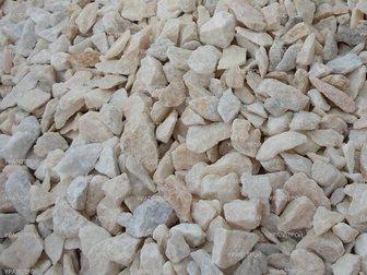 Новое фото Отделочные материалы Мраморный щебень от УРАЛСТРОЙ 32601824 в Уфе