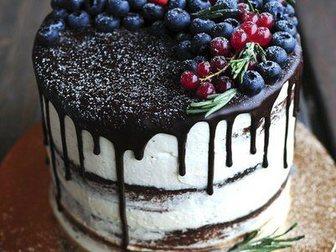 Новое foto Организация праздников Торты на заказ фруктовые Уфа, торты со свежими ягодами, фруктами, взбитыми сливками и шоколадом 33195489 в Уфе