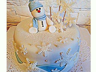 Новое foto Организация праздников Новый год в Уфе новогодние торты Уфа торты в Уфе подарки каждому заказчику 33709130 в Уфе