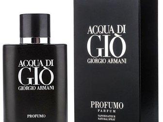Скачать foto  Купить оригинальную парфюмерию оптом 34561536 в Уфе