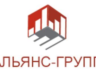 Свежее фотографию Поиск партнеров по бизнесу Ищем партнера-представителя в Вашем городе 37293966 в Уфе