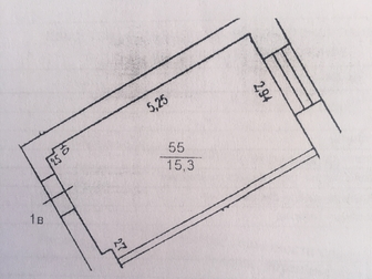Смотреть фотографию Комнаты Продается комната в Черниковке, ул, Ульяновых 39 64073799 в Уфе