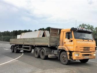Скачать бесплатно foto  Длинномер бортовой КамАЗ для многотонных грузоперевозок 69915546 в Уфе