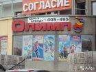 Скачать фото Аренда нежилых помещений Сдаю в аренду на длительный срок 138 кв, м, 32313792 в Улан-Удэ