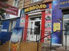 Уникальное foto Коммерческая недвижимость ПРОДАМ НЕЖИЛОЕ ПОМЕЩЕНИЕ 33794059 в Улан-Удэ
