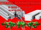 Фотография в   Сталь шпоночная в наличии и на заказ от Металлургических в Улан-Удэ 147