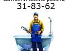 Фотография в Сантехника (оборудование) Сантехника (услуги) Сантехнические работы, установка стиральных в Улан-Удэ 0
