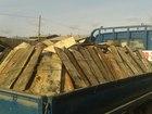 Новое фотографию Разное Горбыль сухой 37807800 в Улан-Удэ
