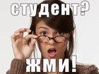 Скачать foto Курсовые, дипломные работы Дипломные, курсовые 38715996 в Улан-Удэ