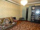 Смотреть изображение Аренда жилья сдаю дом на бурводе снт профсоюзник 39918778 в Улан-Удэ