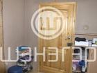 Скачать бесплатно фотографию  Продается жилой дом, 140 кв, м, 41040920 в Улан-Удэ
