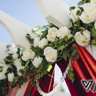 Выездная регистрация свадеб