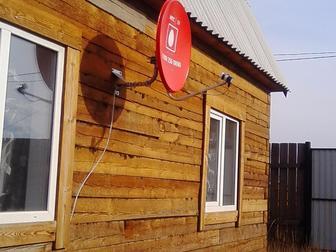 Просмотреть foto  Продам дом ! пос, Исток , 700 тыс, руб 67759049 в Улан-Удэ