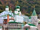 Смотреть изображение  Светлый праздник Пасхи на Корфу! 32410568 в Ульяновске