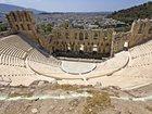 Скачать фотографию  Увлекательная программа!Эврика!Античная Греция из Афин! 32416947 в Ульяновске