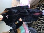 Просмотреть foto Женская одежда Срочно продам норковую шубу 32475378 в Ульяновске