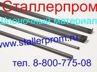 Смотреть фото  Шпоночное соединение 32665459 в Ульяновске