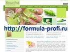 ���� �   ��������-������� Formula-Profi - ������ ��� � ���������� 0