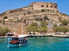 Скачать бесплатно изображение  Роскошный отдых на острове Крит с вылетом из Самары! 34537709 в Ульяновске