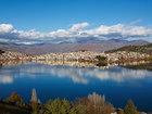 Скачать бесплатно фото  Экскурсионные туры в Грецию - Античная Греция из Салоник 34810044 в Ульяновске