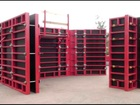 Смотреть фотографию Строительные материалы Продажа опалубки всех видов 35139119 в Ульяновске