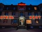 Фотография в   Отель «BEST» приглашает вас в гости!     в Ульяновске 1800