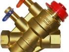 Уникальное изображение Разное Клапаны балансировочные Ballorex Venturi DRV и FoDRV, DP, Dynamic 35870427 в Ульяновске