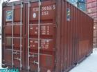 Уникальное фото Контейнеровоз Продам б/у 20 футовый, контейнер в наличии в Ульяновске 38716255 в Ульяновске