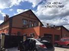 Уникальное фотографию Ремонт, отделка Фасад, фасадные работы, утепление фасадов 69113002 в Ульяновске