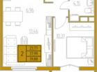 Продается двухкомнатная квартира в строящемся ЖК CENTROPOLIS