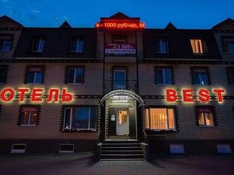 Свежее фото  Отель Бест 35451431 в Ульяновске