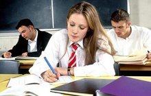 Контрольные курсовые работы по различным дисциплинам