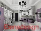 Увидеть фотографию Дизайн интерьера Авторский дизайн интерьера 34540085 в Кирове