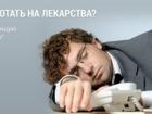 Изображение в   Вам бы хотелось сохранить бодрость и здоровье в Усть-Илимске 2000