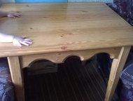 стол массив стол массив хороший. торг