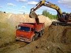 Изображение в Строительство и ремонт Строительные материалы Доставка шлака, песка, керамзита, щебня и в Валуйках 0