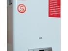 Свежее фото  Водонагреватель газовый проточный Ладогаз ВПГ 11PL 39002103 в Валуйках
