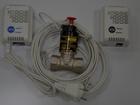 Скачать бесплатно изображение Другая техника Система контроля загазованности СКЗ-Кристалл-2 Ду20НД (СО+СН4)-СТ 39002637 в Валуйках