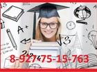 Свежее изображение Курсовые, дипломные работы Курсовая, дипломная, отчёт, контрольная, диссертация 32893110 в Великом Новгороде