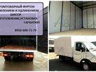 Фото в Авто Грузовые автомобили В компании «Автотех» вы можете купить промтоварный в Великом Новгороде 0